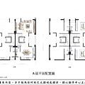 [新竹明湖]原美建設-恆美-電梯別墅20181226-8.jpg