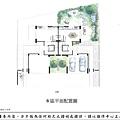 [新竹明湖]原美建設-恆美-電梯別墅20181226-9.jpg