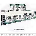[新竹明湖]原美建設-恆美-電梯別墅20181226-2.jpg