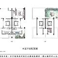 [新竹明湖]原美建設-恆美-電梯別墅20181226-7.jpg