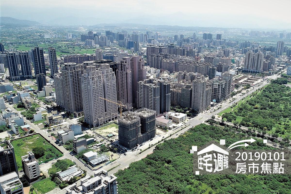 [房市焦點]20190101新竹竹北.png