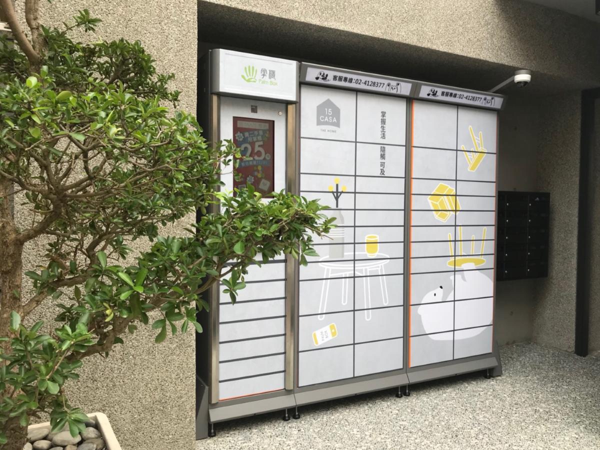 [看屋報告]15CASA 鬧區靜巷的驚喜03.png