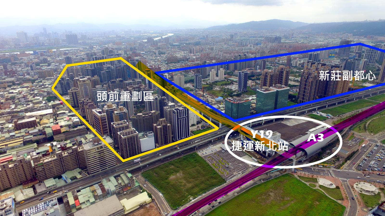 [專題報導]環狀線將通車 雙捷房市夯10.png