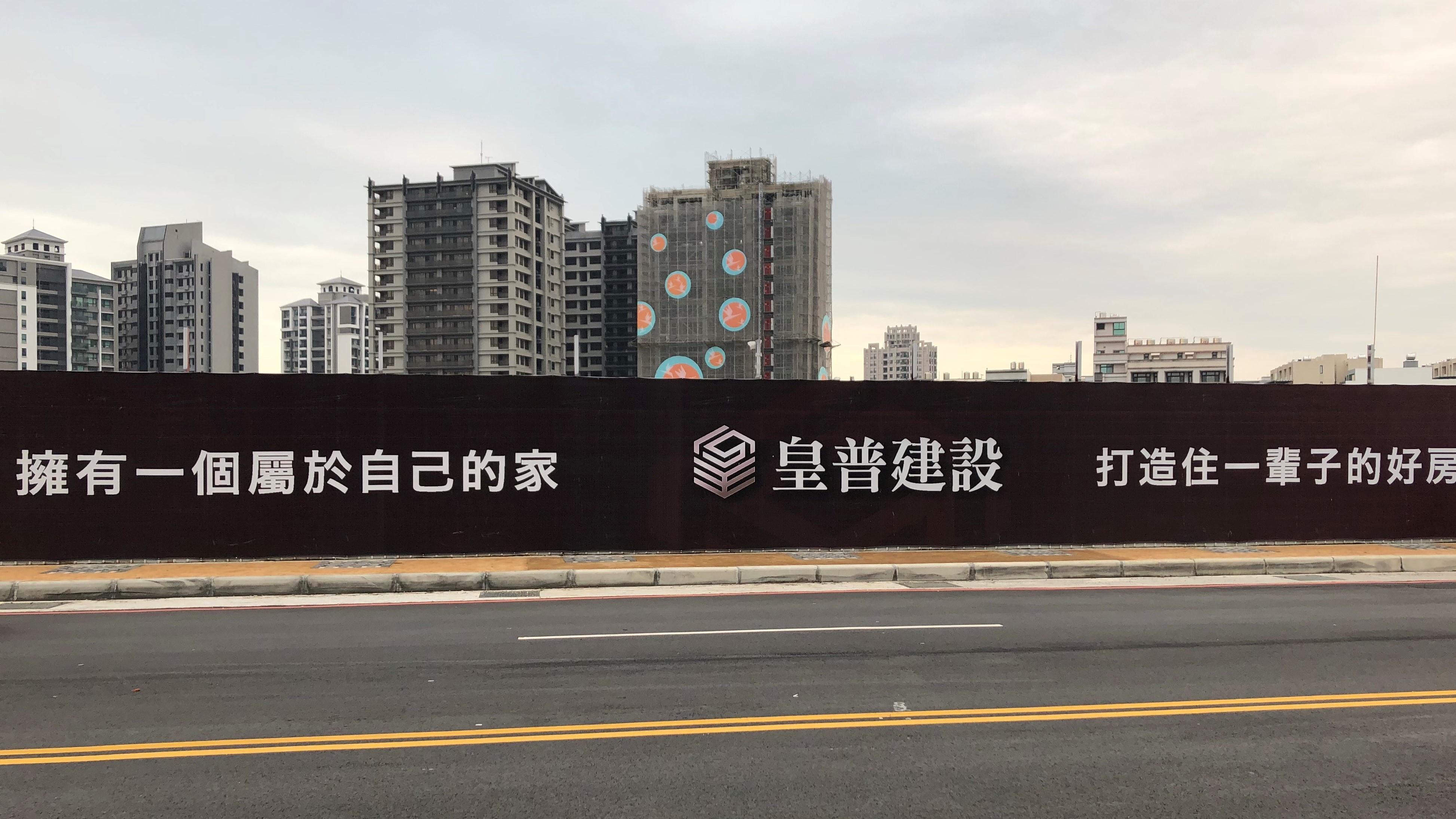 20190312皇普雲鼎-0.jpg