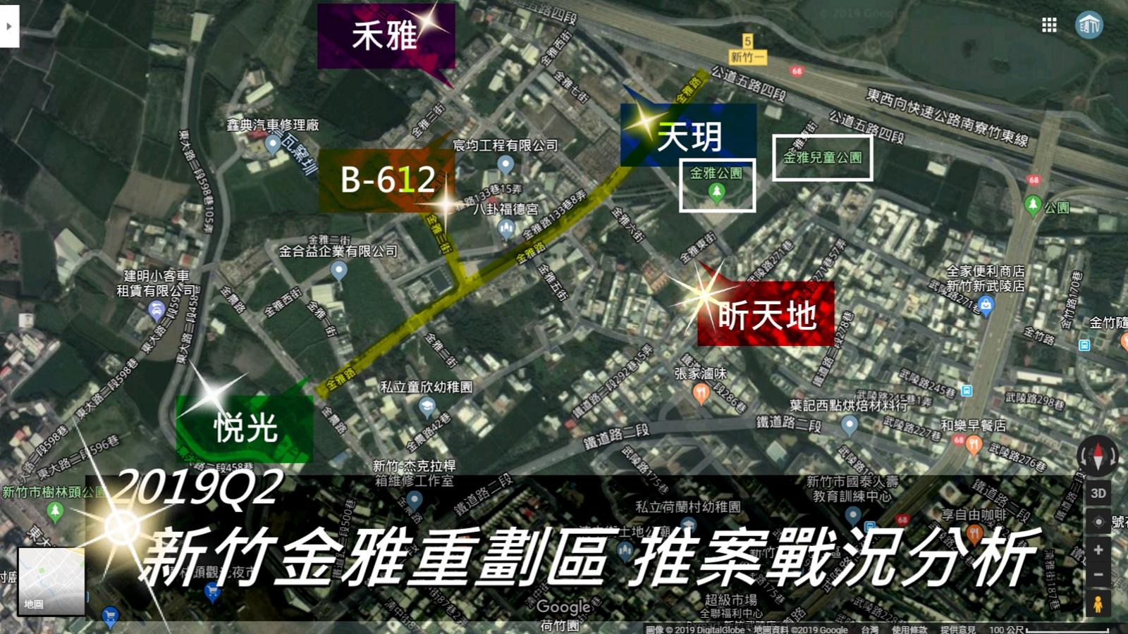 [專題報導] 金雅重劃區戰況分析-封面.png