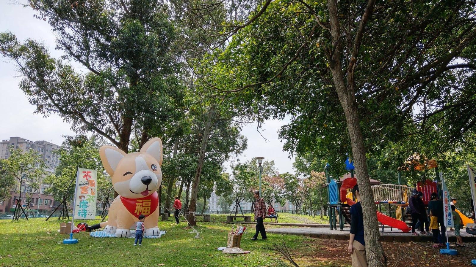 [專題報導] 家有毛小孩 要住公園旁 皇普鉑苑2.png