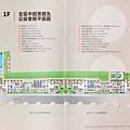 甫曉建設-we康橋-1F.jpg