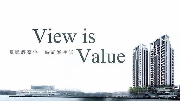 竹北水岸京茂建設-京茂River1大樓20190609.jpg