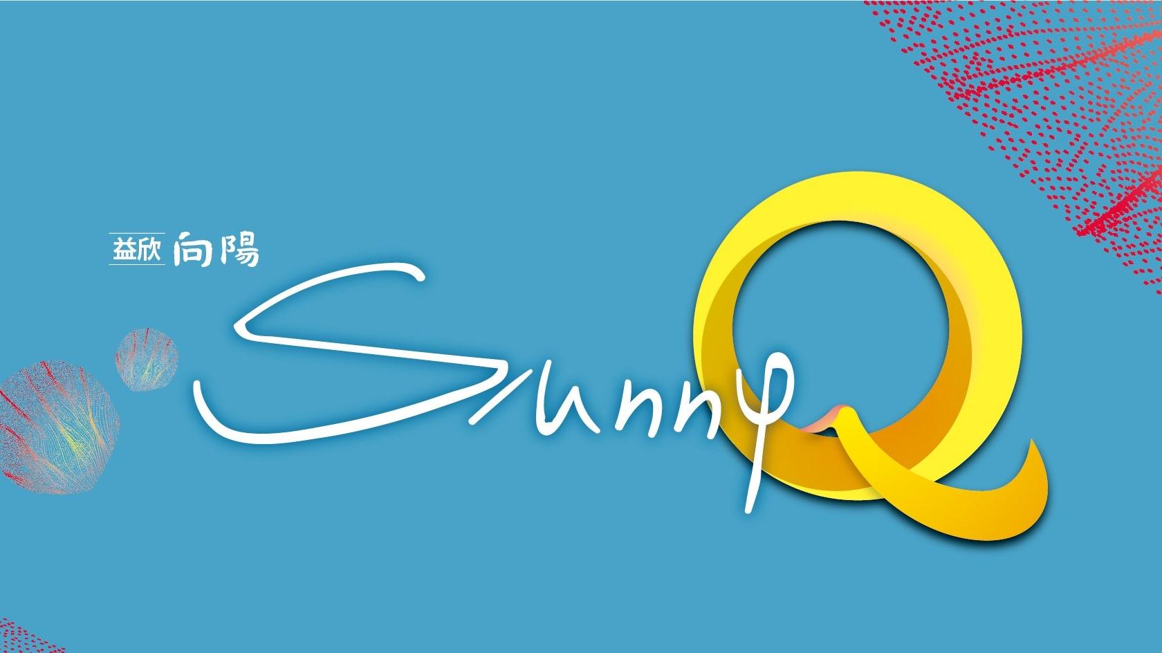 SunnyQ.jpg