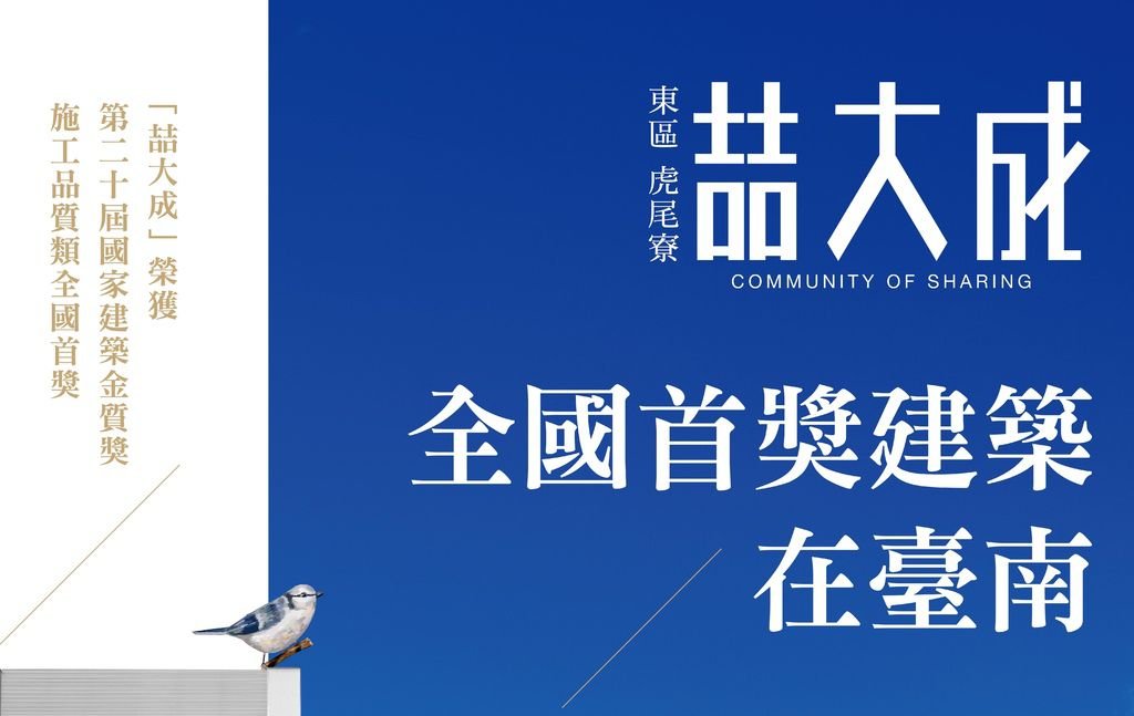 宏舜開發-喆大成02-00.jpg