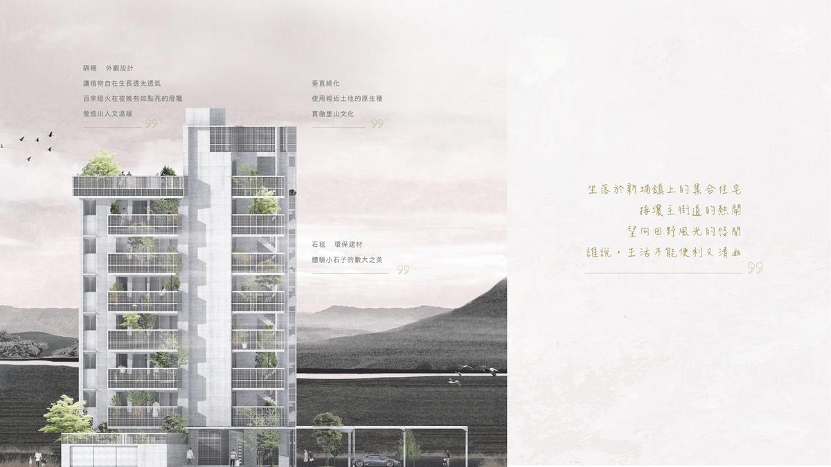 20200527里峰說明書_page-0003.jpg