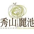 秀山建設「秀山麗池」2011-01-15 03.jpg