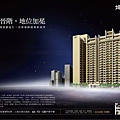 坤山建設「上謙」42雜誌稿.jpg