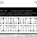三上建設「三上時上會館」2011-01-20 13.jpg
