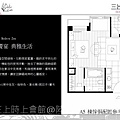 三上建設「三上時上會館」2011-01-20 17.jpg