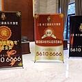 上海置業「華府美墅」10.JPG