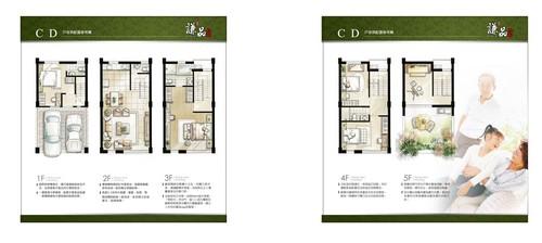 力天建設「謙品2」2011-01-13 20.jpg
