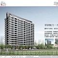三上建設「三上時上會館」2011-01-20 01.jpg