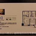 三上建設「時上」2011-01-07 30.JPG