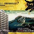 乾弘建設「竹美舘」2011-03-04 29.jpg