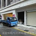 正群建設「北大21」2010-12-15 02.JPG