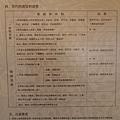 星河灣地產控股「上海星河灣」22.JPG