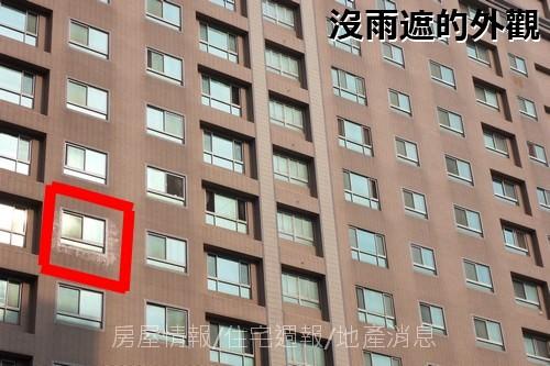 竹北建築之旅12:爵士悅01:沒有雨遮的外觀.JPG