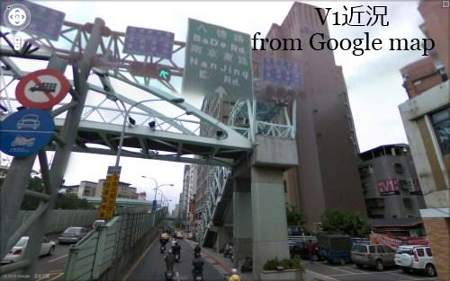 領航建設「V1」34成屋近況(google map).jpg