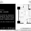 三上建設「三上時上會館」2011-01-20 15.jpg