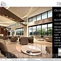三上建設「三上時上會館」2011-01-20 06.jpg