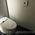 鉅虹「鉅虹雲山」2011-03-11 035.jpg