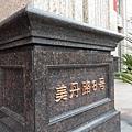 上海置業「華府美墅」04.JPG