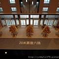 [竹北] 盛亞建設「富宇水涵園」2011-05-04 005.jpg