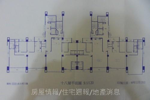 達麗建設「達麗EXPO」2010-12-20 56.JPG