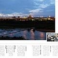 瑞騰建設「青川之上」72雜誌稿.jpg