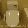合陽建設「拾樂」2011-02-17 32.JPG