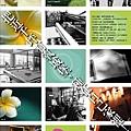 佳陞建設「說La Vie」43海報.JPG