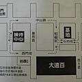 理德建設「遠百城品」08.JPG