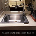 上海置業「香島原墅」29.JPG