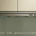 合陽建設「拾樂」2011-02-17 27.JPG