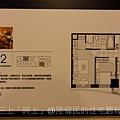 三上建設「時上」2011-01-07 03.JPG