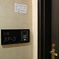 [竹北] 翔鑫建設「德鑫希望」2011-03-18 010.jpg