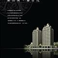 富旺「愛凡斯」2011-01-05 12.jpg