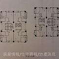螢達建設「上品院」50墨線圖9F.JPG