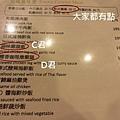 優咖啡11.JPG
