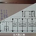 正群建設「北大21」2010-12-15 14.JPG