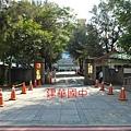 建祥建設「璞真」26基地周邊建華國中.JPG