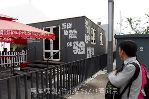 04遠大館02.JPG
