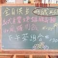 優咖啡05.JPG