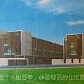 安豐建設「大樹哲學」2011-03-03 02.JPG